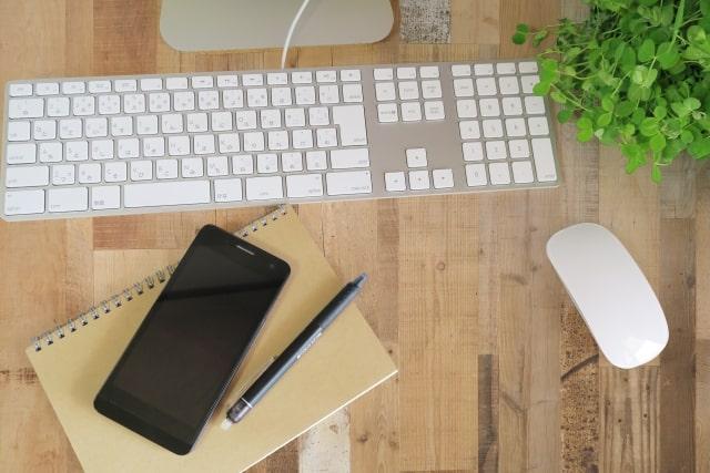 パソコン ブログ ネットビジネス