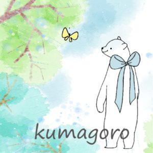 kumagoroの刺繍教室